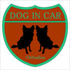 DOG IN CAR ステッカー 小 (マグネット式)